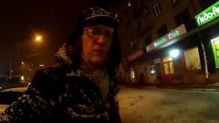 How to Get in Trouble at Dark Street in Kiev, Ukraine?