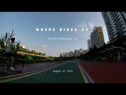 SLOW BIKE RIDE 3 - Seoul, Korea