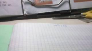 Гдз по математике 4 класс 3 часть стр 54 номер 4(б) тюТонким Козлова Демидова
