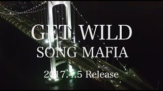 TM NETWORK / 36曲すべてGET WILDの30周年記念アルバムいよいよ発売!