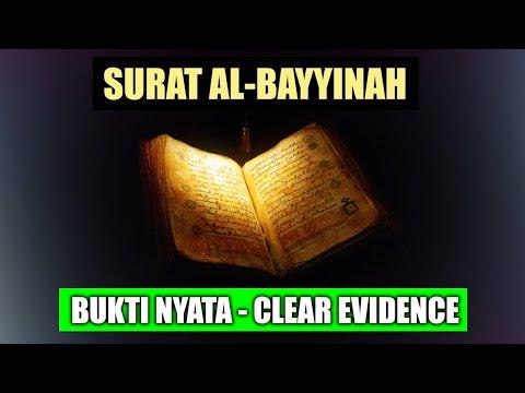 murotal-surat-al-bayyinah-subtile-inggris-indonesia-abdul-rohiman