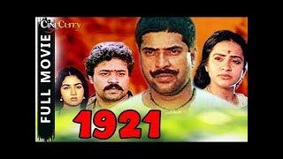 1921 Malayalam Full Movie | Free #Malayalam Movies Online | Mallu Films