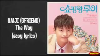 UMJI (GFRIEND) - The Way Lyrics (easy lyrics)