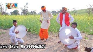 2019 का सबसे हिट गाना | बापू परण्या दे | बहुत ही प्यारा गीत | Latest Rajasthani Song 2019