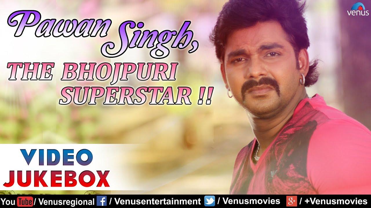 Pawan Singh - Bhojpuri Superstar  Superhit Songs  Video -1851
