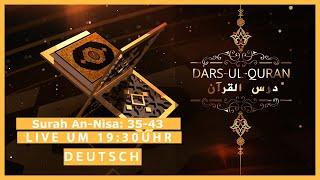 Dars-ul-Quran - Live | Deutsch - 14.02.2021