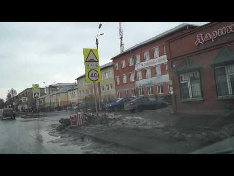 #Ленинск-Кузнецкий