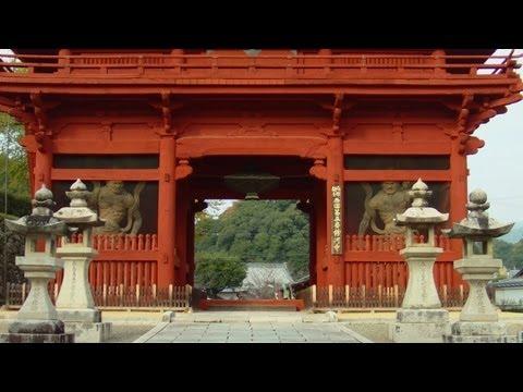 Kokawadera Temple (粉河寺), Kinokawa City, Wakayama Prefecture