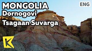 【K】Mongolia Travel-Dornogovi[몽…
