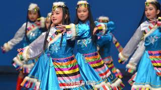Publication Date: 2018-04-17 | Video Title: 香港教育工作者聯會黃楚標學校-簡介