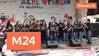 """IV фестиваль """"День Франции"""" пройдет на дизайн-заводе """"Флакон"""" - Москва 24"""