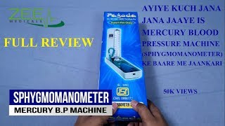 Sphygmomanometer  Full Review and Unboxing | Mercury | Blood Pressure Machine