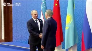 Двухдневный саммит ШОС открылся в Астане