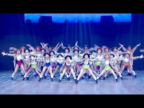 登美丘高校ダンス部が2連覇、今年は「色男ダンス」