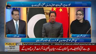 What expectations does Pakistan have from China? Know from Shandana Gulzar Khan