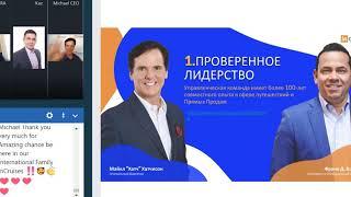 30.06.2020 Ольги Ра и Генеральный директор inCruises Майкла Хатчисон