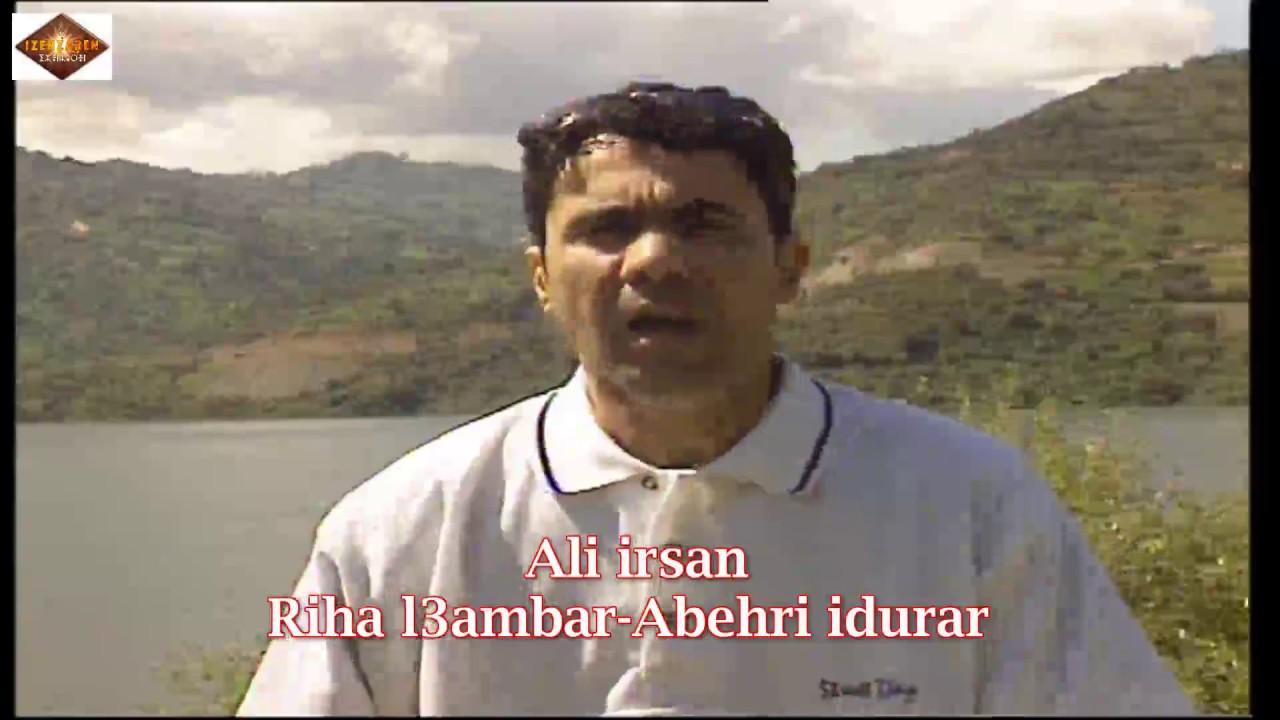 Download Ali Irsan-Riha l3ambar&Abehri idurar