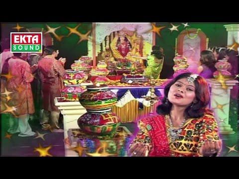 Amba Aaradhna Part 1|| Kavita Das || Gujarati Garba