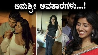 Anushree memorable moments video | Anchor Anushree | Kannada Kasthuri