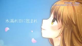 第1回「ウタカツ!オーディション」準グランプリ! 新鋭女性ヴォーカリ...