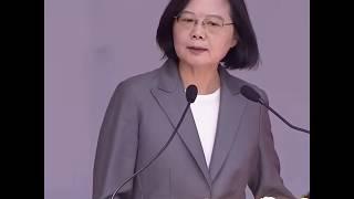 台湾总统蔡英文:香港因为一国两制的失败正处于失序的边缘