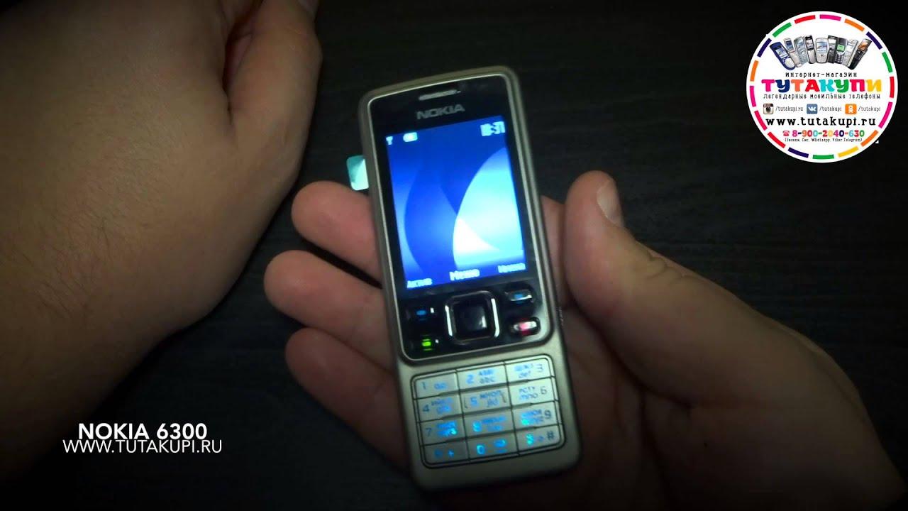 Купить мобильные телефоны и смартфоны nokia 6300. Новые и бу. На гарантии и без. Актуальные цены. Возможны рассрочка, кредит.