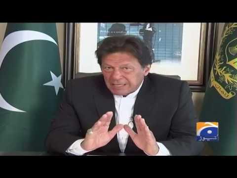 PM Imran offers