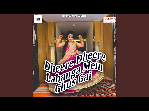 Bhatar Ho Gail Delete Ho