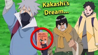 Kakashi & Guy's Childhood Dream Is Hilarious - Boruto Episode 106 Review