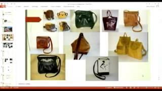 видео Немного об истории кожаных сумок