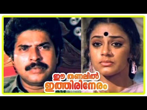 Ee Thanalil Ithiri Neram movie Scenes | Mammootty slaps Shobana | Adoor Bhasi advises Mammootty