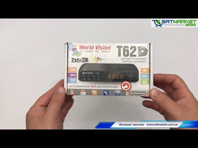 Видео обзор World Vision T62D