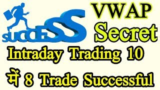 intraday trading formula,intraday trading strategies,intraday trading rules,intraday trading.