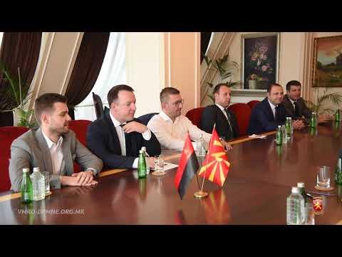 Средба на претседателот на ВМРО-ДПМНЕ, Христијан Мицкоски со Метју Палмер