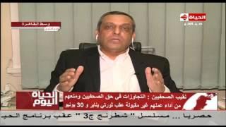 فيديو..  يحيى قلاش: من مصلحة هذا الوطن أن تكون الصحافة مستقلة