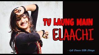 Luka Chuppi : Tu Laung Main Elaachi | Kartik Aaryan,Kriti Sanon | Let's Dance With Shreya