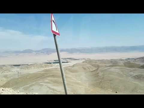 Leaving the Arava desert toward the Makhtesh Ramon, Mitzpe Ramon (Negev desert), Southern Israel