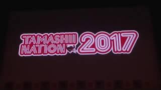 「TAMASHII NATION 2017」オープニングセレモニー:スペシャルゲストとともに10大重大企画を発表!