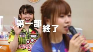 20170805大石・若田inオレンジボウル