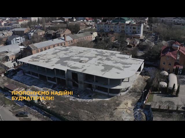 Виробляємо та постачаємо бетон на Сумщині