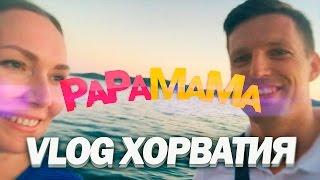 видео Где интересная ночная жизнь в Хорватии?