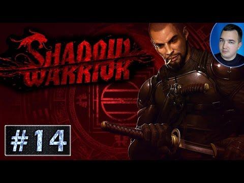 Shadow Warrior 2013 ► #14