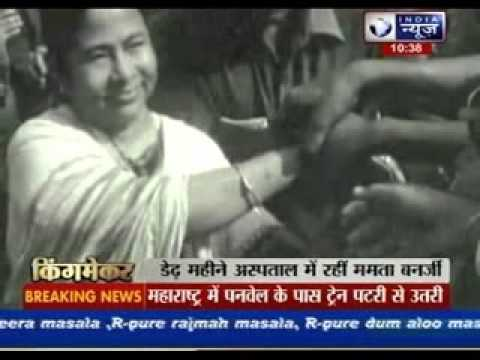 biography of mamta banerjee short Read breaking news on mamata banerjee updated and published at zee news   swapna today created history by becoming the first indian heptathlete to win.
