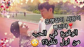 Baixar Seoul National University  / 서울대학교 / جولة معي في جامعتي سيؤول الوطنية / حياة الطلاب في كوريا