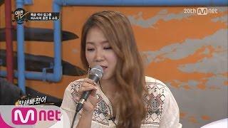 HyoRin&SoYou sing their hit songs(효린과 소유의 히트곡 매들리!)ㅣYamanTV Ep.19