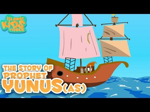 Prophet Stories For Kids in English | Story of Prophet Yunus (as) | Animated Quran Stories For Kids