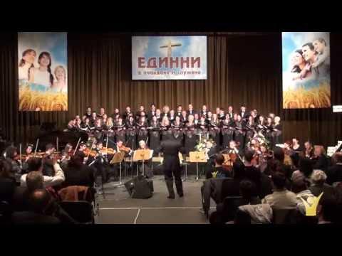 The Voice of Hope Choir Bulgaria