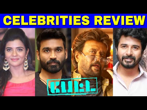 PETTA Trailer Celebrities Reaction | Rajnikanth | Dhanush | Sivakarthikeyan | Raghava Lawrence