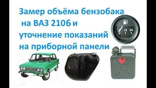видео Система зажигания в Regiontehsnab.ru