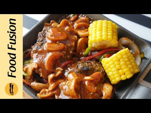 Steak With Mushroom Red Sauce (Mexican Style) Recipe By Food Fusion (Bakra Eid Special)